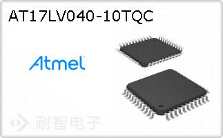 AT17LV040-10TQC