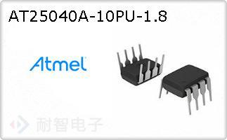 AT25040A-10PU-1.8