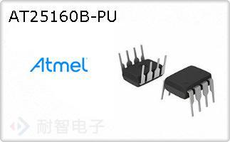 AT25160B-PU