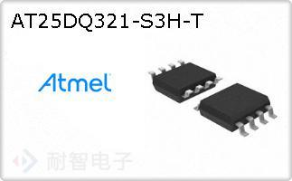 AT25DQ321-S3H-T