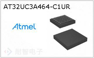 AT32UC3A464-C1UR