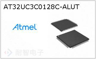 AT32UC3C0128C-ALUT