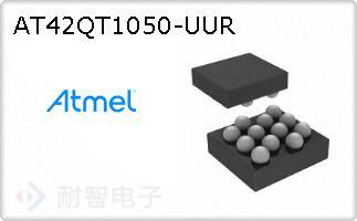 AT42QT1050-UUR