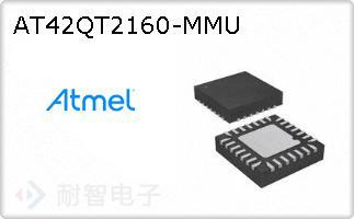 AT42QT2160-MMU