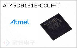 AT45DB161E-CCUF-T