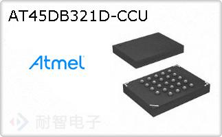AT45DB321D-CCU