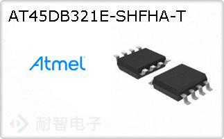 AT45DB321E-SHFHA-T