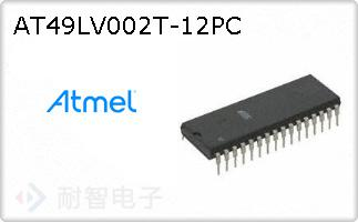AT49LV002T-12PC