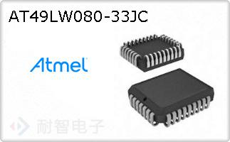 AT49LW080-33JC
