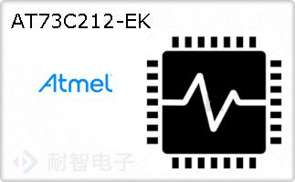 AT73C212-EK