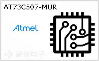 AT73C507-MUR