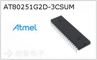 AT80251G2D-3CSUM