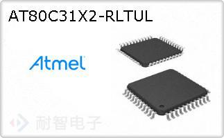 AT80C31X2-RLTUL