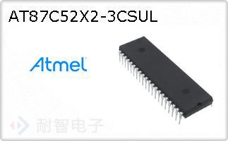 AT87C52X2-3CSUL