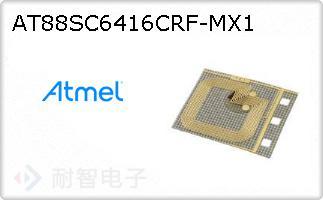 AT88SC6416CRF-MX1