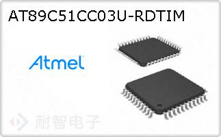 AT89C51CC03U-RDTIM