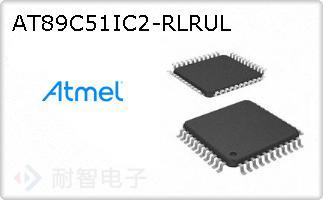 AT89C51IC2-RLRUL