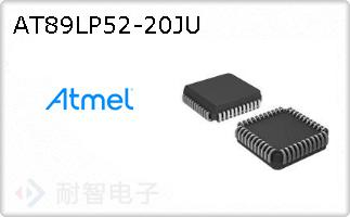 AT89LP52-20JU