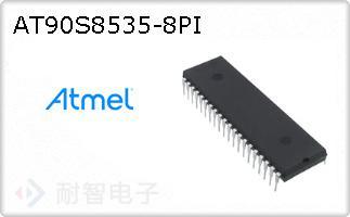 AT90S8535-8PI