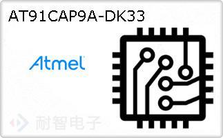 AT91CAP9A-DK33