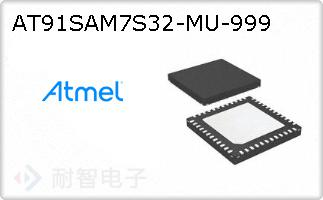 AT91SAM7S32-MU-999