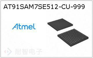 AT91SAM7SE512-CU-999