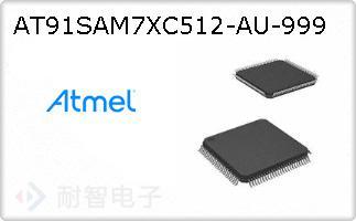 AT91SAM7XC512-AU-999