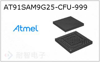 AT91SAM9G25-CFU-999的图片