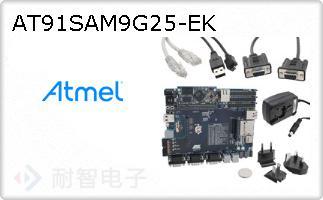 AT91SAM9G25-EK