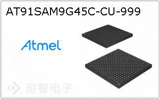 AT91SAM9G45C-CU-999