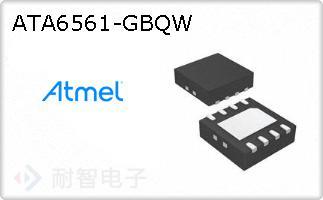 ATA6561-GBQW的报价和技术资料-Atmel|Atmel代理|Atmel官网-Atmel公司中国