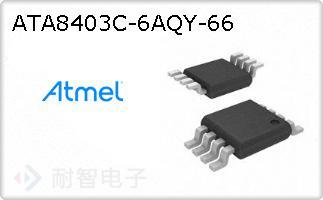 ATA8403C-6AQY-66