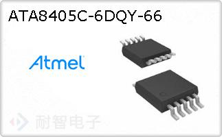 ATA8405C-6DQY-66