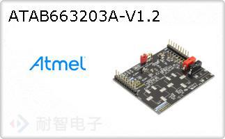 ATAB663203A-V1.2