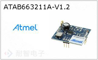 ATAB663211A-V1.2