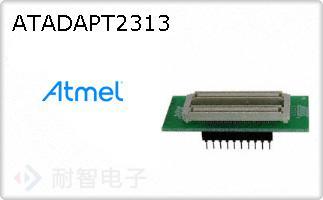 ATADAPT2313
