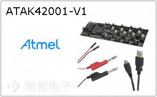 ATAK42001-V1
