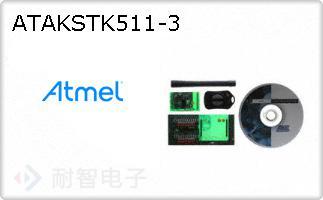ATAKSTK511-3
