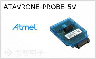 ATAVRONE-PROBE-5V