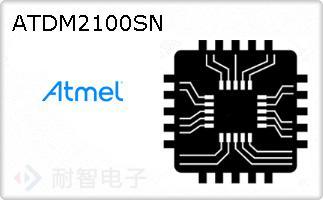 ATDM2100SN