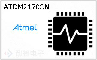 ATDM2170SN