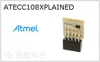 ATECC108XPLAINED的图片