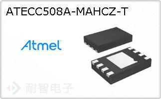 ATECC508A-MAHCZ-T