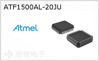 ATF1500AL-20JU