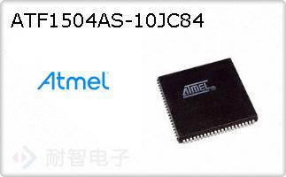 ATF1504AS-10JC84