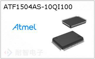 ATF1504AS-10QI100