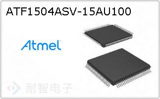 ATF1504ASV-15AU100