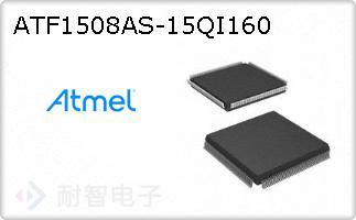 ATF1508AS-15QI160