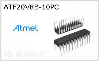 ATF20V8B-10PC