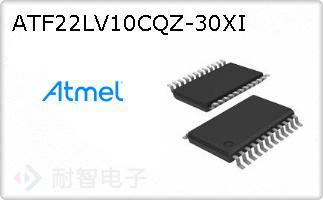 ATF22LV10CQZ-30XI